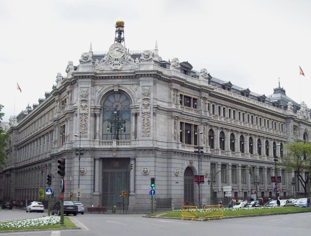 Foto: Banco de España. Madrid.